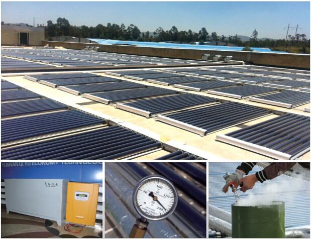 工业用热水+蒸气太阳能系统