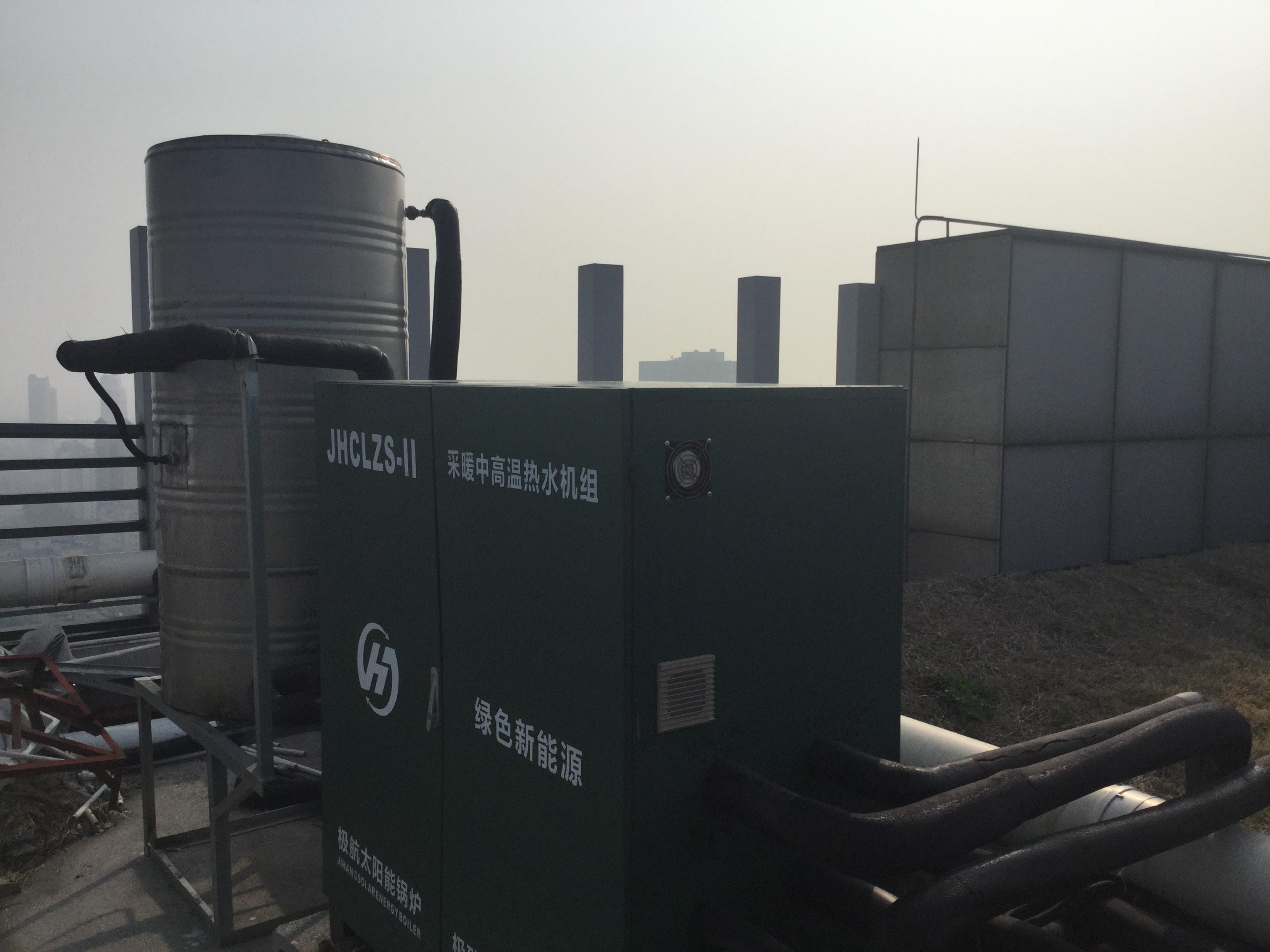 【极航科技】新疆某别墅太阳能采暖及生活热水解决方案