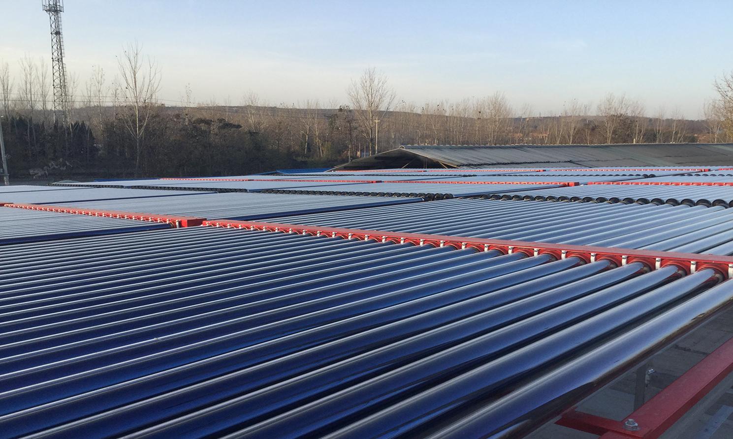 三门峡市高瑞生物技术有限公司太阳能预热锅炉用水项目