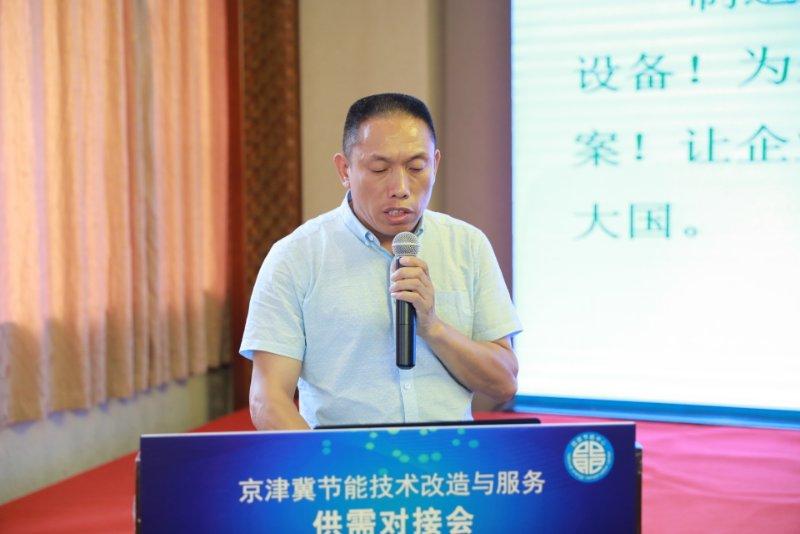 祝贺rb88手机登录节能科技总经理杨兵被评选为节能减排先进个人!!!
