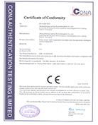 极航CE证书